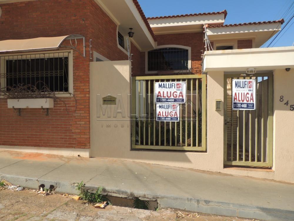 Alugar Casas / Padrão em Olímpia apenas R$ 3.000,00 - Foto 2