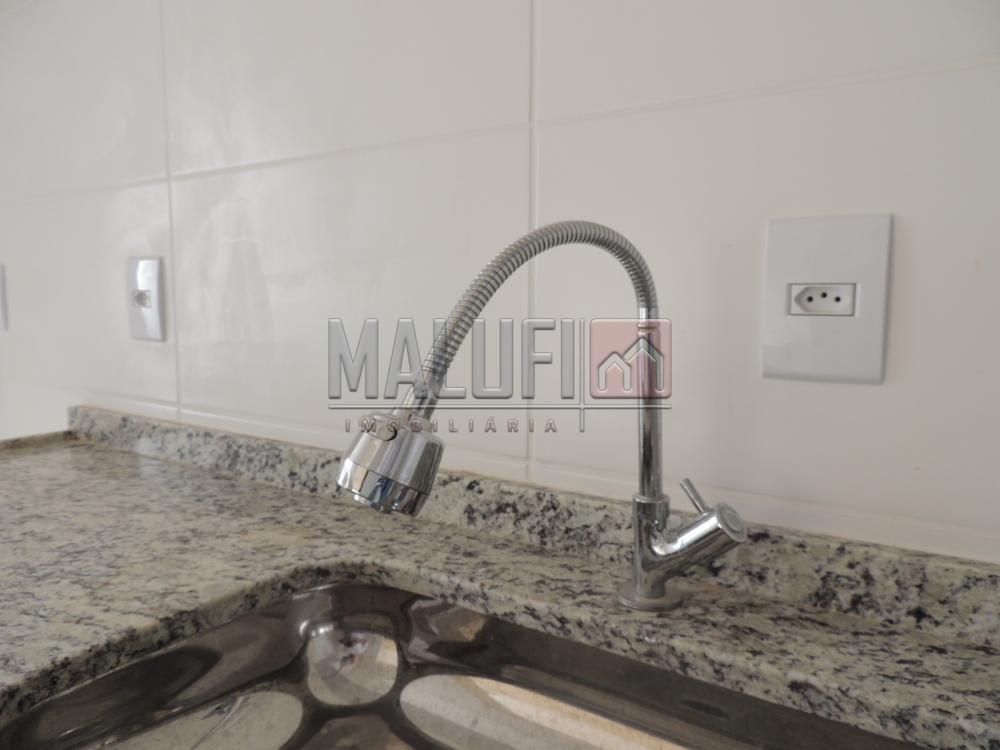 Alugar Apartamentos / Padrão em Olímpia apenas R$ 1.250,00 - Foto 4