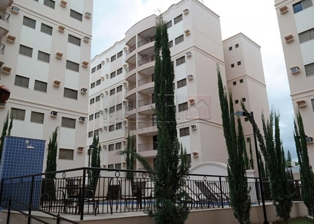 Alugar Apartamentos / Mobiliado em Olímpia apenas R$ 1.500,00 - Foto 13